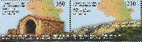 Достопримечательности Карабаха, 2м в сцепке; 220, 350 Драм