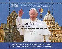 Визит Папы Франциска в Армению, блок; 750 Драм