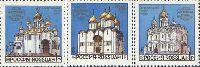 Соборы Кремля, 3м; 1 руб x 3