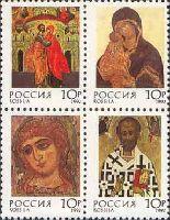 Совместный выпуск Россия-Швеция, Иконы, 4м в квартблоке; 10 руб x 4