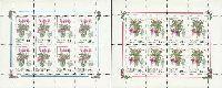 Флора, Цветы. 2 М/Л из 8м; 25 руб x 8, 50 руб x 8