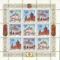 Новгородский кремль, М/Л из 3 серий