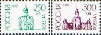 Стандарты, 2м, простая бумага; глубокая печать; 250, 500 руб