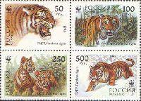 WWF, Уссурийские тигры, 4м в квартблоке; 50, 100, 250, 500 руб