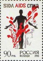 АнтиСПИД. 1м; 90 руб