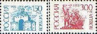 Стандарты, 2м, мелованая бумага; 150, 300 руб