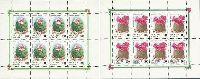 Флора, Кактусы, 2 М/Л из 8м; 100 руб x 16