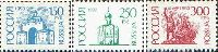 Стандарты, 3м, простая бумага; 250, 150, 300 руб