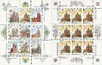Соборы мира, 2 М/Л из 9м; 150 руб x 18
