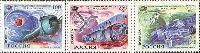 Космос, Центр им. Ю.Гагарина, 3м; 100, 250, 500 руб