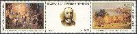 Живопись, B.Поленов; 2м + купон в сцепке; 150 руб x 2