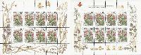 Флора, Цветы, 2 М/Л из 8м; 300 руб x 16