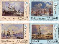 Живопись, Флот, 4м; 250, 300, 500, 750 руб