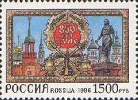 850-летие Тулы, 1м; 1500 руб