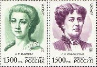 ЕВРОПА'96, 2м; 1500 руб x 2