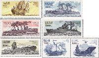 300 лет российскому флоту, 7м; 750 руб, 1000 руб x 4, 1500 руб x 2