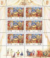 Русский балет, А.A.Горский, М/Л из 6м; 1500 руб x 6