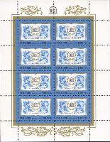 ЮНЕСКО, М/Л из 8м; 1000 руб x 8