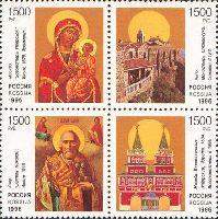 Русские иконы, квартблок; 1500 руб x 4