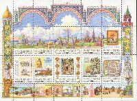 850-летие Москвы, лист из 10м; 1000 руб x 10