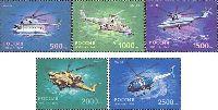 Вертолеты, 5м; 500, 1000, 1500, 2000, 2500 руб