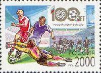 100-летие российского футбола, 1м; 2000 руб