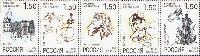 Рисунки А.С.Пушкина, 5м; 1.50 руб x 5