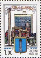 350 лет Ульяновску, 1м; 1.0 руб