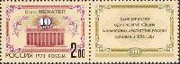 "Банк ""Менатеп"", 1м + купон; 2.0 руб"
