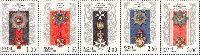 Ордена России, 5м; 1.0, 1.5, 2.0, 2.5, 3.0 руб