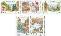 Регионы России, 5м; 2.0 руб x 5