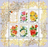 Флора, Розы, М/Л из 5м + купон; 1.2, 1.2, 2.0, 3.0, 4.0 руб
