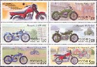 Мотоциклы, 5м + купон в сцепке; 1.0, 1.50, 2.0, 2.50, 5.0 руб