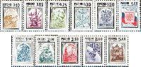 Cтандартный выпуск, 11м, специальная бумага; 10, 15, 25, 30, 50 коп, 1, 1.5, 2, 2.5, 3, 5 руб