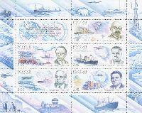 Русские полярные исследователи, М/Л из 5м + купон; 2.0 руб х 5