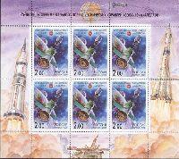 Международное сотрудничество в космосе, М/Л из 6м; 2.0 руб х 6