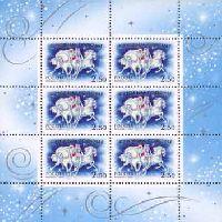 С Новым годом, М/Л из 6м; 2.50 руб x 6