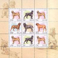 Фауна, Собаки, М/Л из 9м; 1.0 руб x 2, 2.0 руб x 4, 3.0, 4.0, 5.0 руб