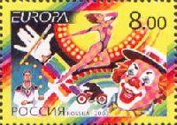 ЕВРОПА'02, 1м; 8.0 руб