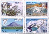 Вулканы Камчатки, 4м в квартблоке; 1.0, 2.0, 3.0, 5.0 руб