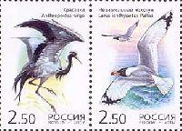 Совместный выпуск Россия-Казахстан, Фауна, Птицы, 2м в сцепке; 2.50 руб x 2