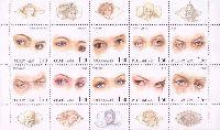Глаза человека, М/Л из 10м; 1.50 руб x 10
