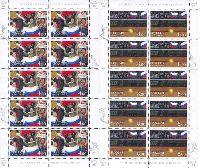 Российские теннисисты - обладатели Кубка Дэвиса'02, 2 М/Л из 10 серий