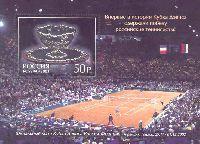 Российские теннисисты - обладатели Кубка Дэвиса'02, блок; 50.0 руб