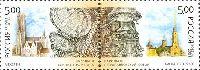 Совместный выпуск Россия-Бельгия, Карильон, 2м в сцепке; 5.0 руб x 2