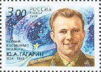 Первый космонавт Ю.Гагарин, 1м; 3.0 руб