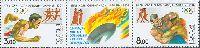 ОИ в Афинах'04, 2м + купон в сцепке; 3.0, 8.0 руб