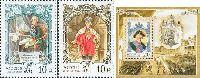 История Государства Российского, Павел I, 2м + блок; 10.0 руб х 2, 20.0 руб