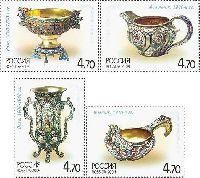 Русское столовое серебро, 4м; 4.70 руб х 4
