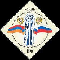 Совместный выпуск Россия-Армения, Год Армении в России, 1м; 10 руб